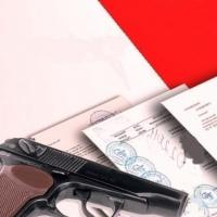 Как справки нужны для получения лицензии на оружие?