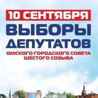 Сергей Фролов напоминает омичам о досрочном голосовании