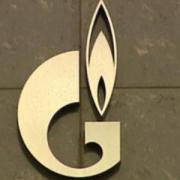 """""""Газпром"""" начнёт поставлять Украине газ без всяких скидок"""