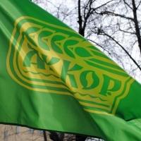 Российских фермеров поддержат 14 миллиардами рублей
