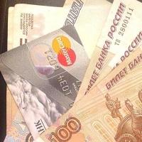 Молодая омичка лишилась 10 тысяч рублей после ночи с новым знакомым