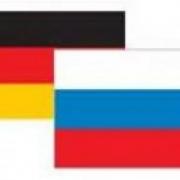 Делегаты обсудят российско-германское сотрудничество