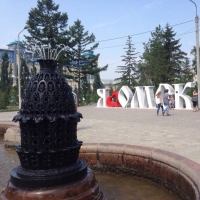 В Омске зажурчало «Изобилие»