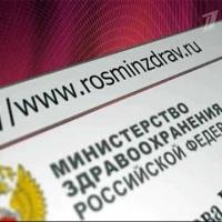 Минздрав: смертность россиян снизилась на 6%
