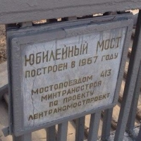 Омский мэр предложил выделить на ремонт Юбилейного моста еще 40 миллионов