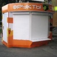 В Омске владельцы ларьков будут участвовать в аукционе