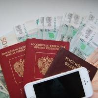 Как выбрать выгодный микрокредит?