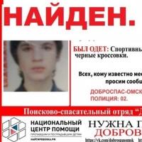 Пропавшего на 1,5 месяца подростка нашли в Омске