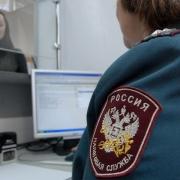 Омская налоговая служба лишила регистрации полторы тысячи организаций