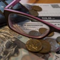Коммунальщиков Минобороны могут отдать под суд за долги