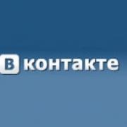 Омские чиновники вышли в микроблоги