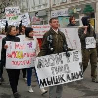 Седьмой раз в Омске состоится первомайская «Монстрация»