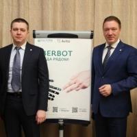 Западно-Сибирский банк Сбербанка запустил мобильное приложение  для реализации залогового имущества
