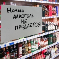 «Наполеон» в Омске больше не торгует алкоголем по ночам