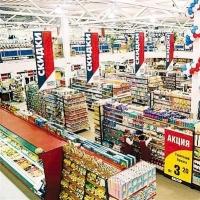Экономия и заработок. На товарах ежедневного потребления