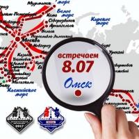 Колонна байкеров мотопробега «Волна памяти» прибудет в Омск 8 июля
