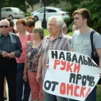 Жители Омска выступили против открытия штаба Навального
