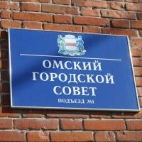 Из Горсовета Корбут пойдет в мэры Омска?