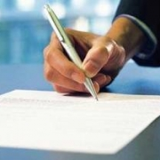 Региональный минстрой отбирает заявки на участие в федеральной премии