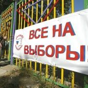 """Для определения даты выборов """"Омская весна"""" обратится в суд 14 февраля"""
