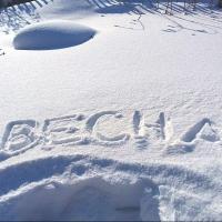 Первая весенняя ночь в Омской области будет морозной