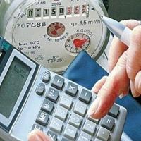 Цены на ЖКХ будут расти согласно постановлению правительства