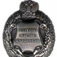Владимир Путин присвоил звание «заслуженный работник здравоохранения» двум омичам