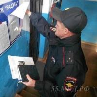Пропавшие из интерната в Омской области школьницы найдены