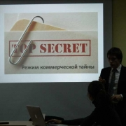 Московские юристы научили омских предпринимателей защищать свой бизнес от рейдеров