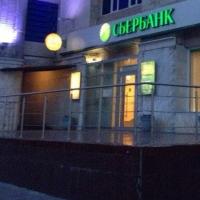 Слабовидящим и слепым людям станет удобнее пользоваться банкоматами Сбербанка