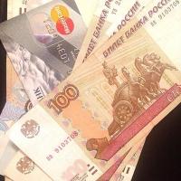 Реальные доходы населения Омской области упали на 4,4%