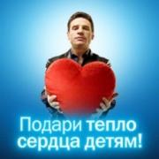 Минпром принял участие в благотворительной акции «Помоги детям»