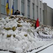 Полтавская областная газета новостей