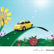Можно ли верить автомобильной рекламе?
