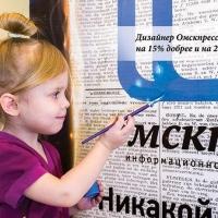 В августе на Левобережье Омска откроется школа искусств