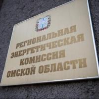 Общественный совет РЭК покинули четыре человека