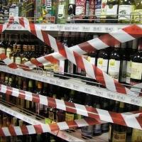 Пьяные омичи не смогут сбегать за «добавкой»