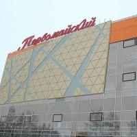 Администрация Омска усмотрела нарушения в реконструкции кинотеатра «Первомайский»