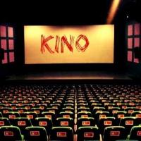 Онлайн-кинотеатры открывают новые возможности