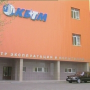 "ОАО ""КБТМ"" планирует прирастить объем реализации на миллиард"