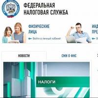 Поступления от Омской области в консолидированный бюджет РФ выросли на 40,5%