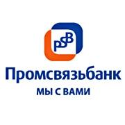 Клиентам Промсвязьбанка стала доступна торговля драгоценными металлами через интернет-банк