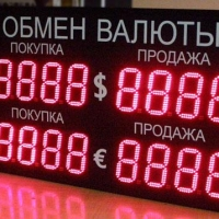Банки начали закупать пятизначные табло для валют