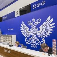 Часть почтовых отделений Омска будет работать 31 декабря