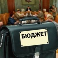 За 2016 год в бюджет Омской области поступило 18,5 миллиардов рублей