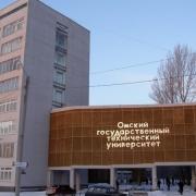 Омский политех вошёл в десятку вузов благодаря международной деятельности
