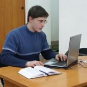 Высшее образование дистанционно, без отрыва от работы и дома