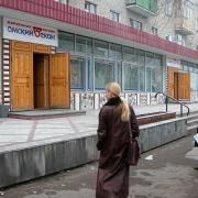 """В Омске мужчина получил с """"Бекона"""" компенсацию 180 тысяч рублей"""