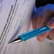 Омским предпринимателям сохранят налоговые льготы