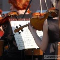 Омская филармония покажет свои планы на полгода